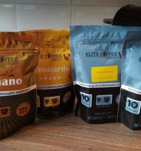 Капсулы для Nespresso Elitecoffee