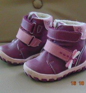 Ботинки для девочки на осень-зиму