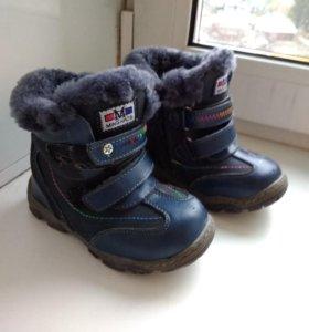 Ботиночки зимние на ножку до 16.5 см