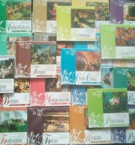 Музыкальная коллекция cd дисков