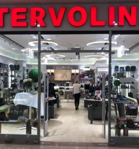 Продавец- консультант в салон обуви Терволина