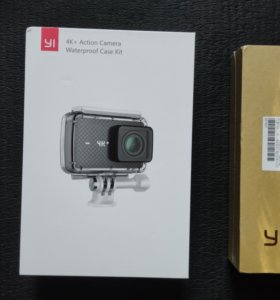 YI 4K + Камера+монопод с пультом+аквабокс