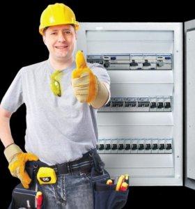 Электрик и ремонт телефонов