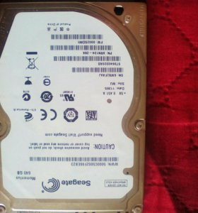 Жёсткий диск для ноутбука 640 Gb