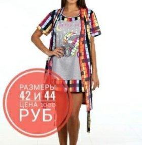 Сорочка и халат комплект