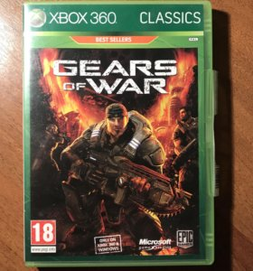 Gears of War для Xbox