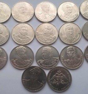 Набор коллекционных 2 рублёвых монет .