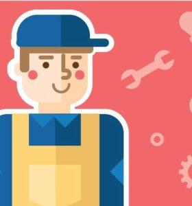Вакансия мастера по ремонту бытовой техники