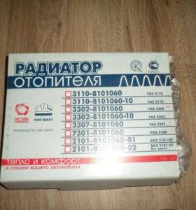 Радиатор отопителя ГАЗ 3102-3110