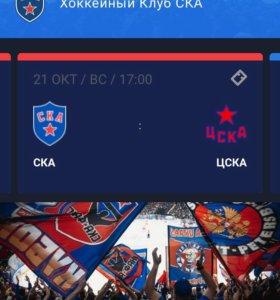 2 билета на матч КХЛ