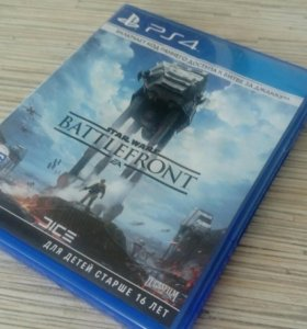 Battlefront 1 / STAR WARS