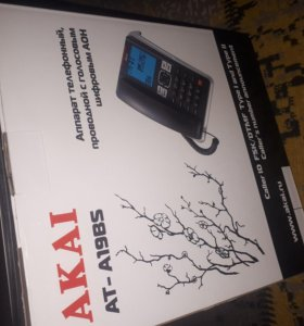 Проводной стационарный телефон