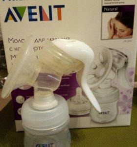Ручной молокоотсос с бутылочкой Philips Avent
