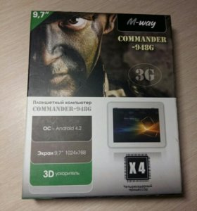 M-Way COMMANDER-948G