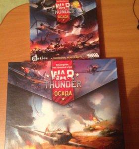 War thunder + дополнение