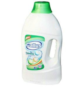 Gallus 4л