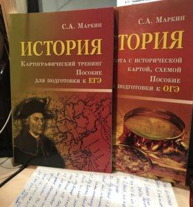 Продам учебники , которые помогут сдать ЕГЭ