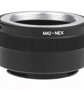 Адаптер M42-NEX (Sony ) или M42-Alpha (Sony )