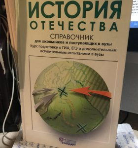 Кацва учебник по истории