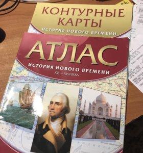 Контурные карты по истории