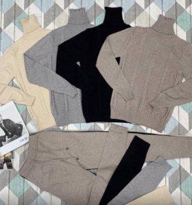 Тёплый костюм кофта и штаны