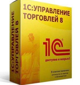 1С: Управление торговлей 11.4