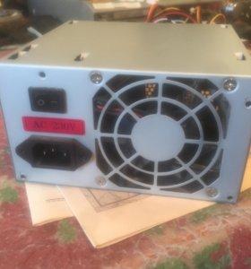 Power box-PB350W