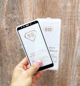Xiaomi Redmi 5 стекло
