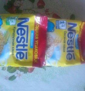 Продам молочные каши Нестле