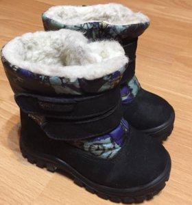 Зимние сапожки 22 размер