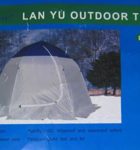 Зимняя палатка 2-х местная Доставка