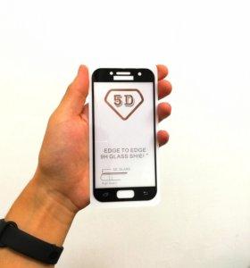 Защитное стекло на Samsung Galaxy A3 2017