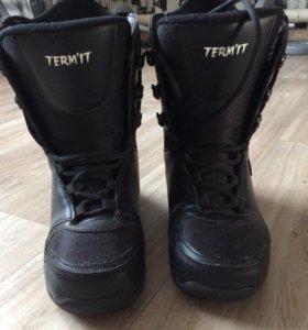 Ботинки сноубордические TERMIT