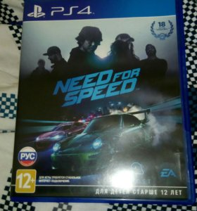 Диск need for speed ps4
