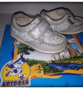 Туфли на девочку размер 23
