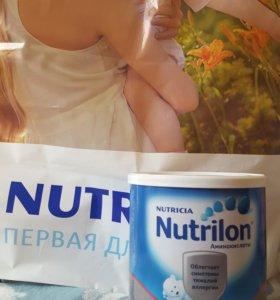 Смесь Нутрилон аминокислоты nutrilon