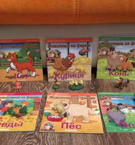 Ферма журнал + игрушка