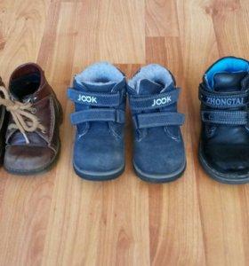 Демисезонные ботинки р.22-25