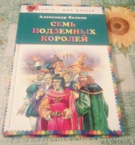Книги недорого 200 рублей две книги