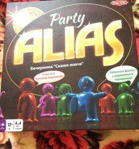 Игра PARTY ALIAS