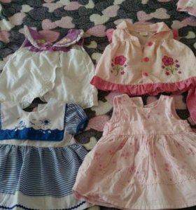 Платья для маленькой принцессы!