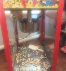 Аппарат для производства попкорна
