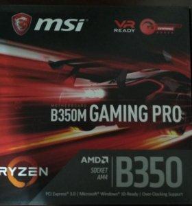 Продам материнскую плату msi b350m gaming pro