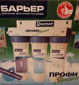 Фильтр для воды Барьер Профи Стандарт