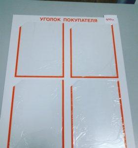 Печати штампы вывески реклама