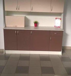 Новая Кухня МДФ 240см.