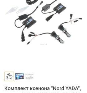 Комплект ксенона Nord Yada H4 5000k