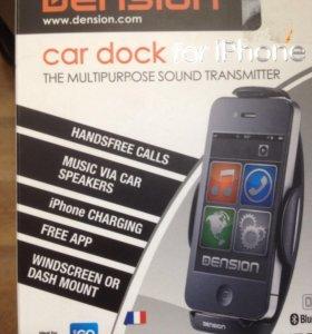 Док станция iPhone 4s
