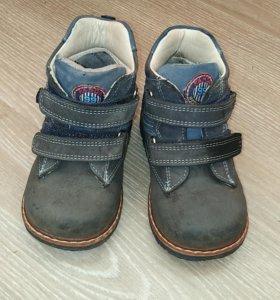 Ортопедические ботинки 21р