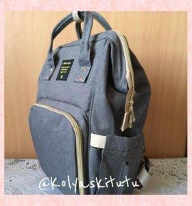Сумка- рюкзак для мамочек